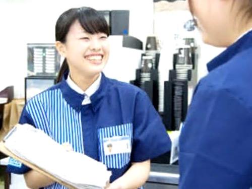 ローソン広野折木店の求人情報を見る