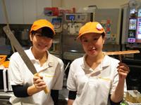 オレンジポット柿田川店の求人情報を見る