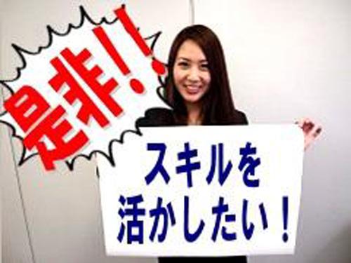 (株)オープンループパートナーズ 長岡支店の求人情報を見る