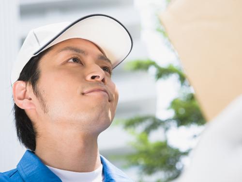 伊藤自動車硝子株式会社 伊那営業所の求人情報を見る