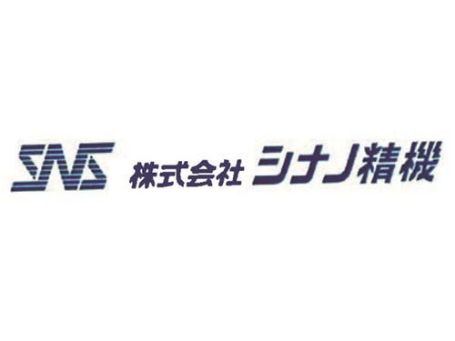 株式会社シナノ精機の求人情報を見る