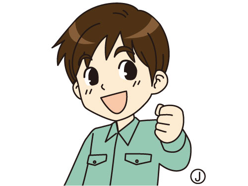東海高熱工業株式会社 仙台工場の求人情報を見る