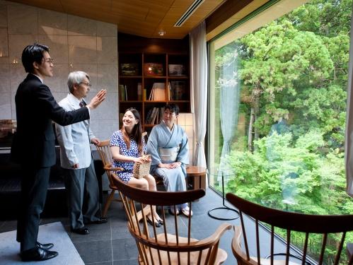 箱根 翠松園(カトープレジャーグループ)の求人情報を見る