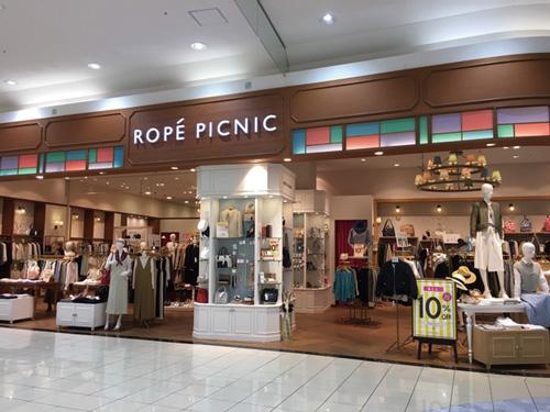 Rope Picnic(ロぺピクニック)イオンモール太田店の求人情報を見る