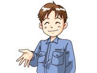 有限会社 横山研磨工業の求人情報を見る