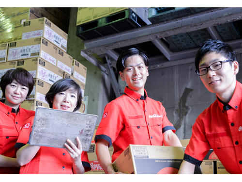 コカ・コーライーストジャパン株式会社 鹿嶋セールスセンターの求人情報を見る