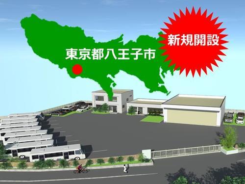 株式会社 群馬バス 東京事務所の求人情報を見る