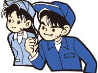 清和工業株式会社 上野工場の求人情報を見る