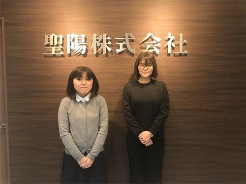 聖陽 株式会社 仙台支店の求人情報を見る