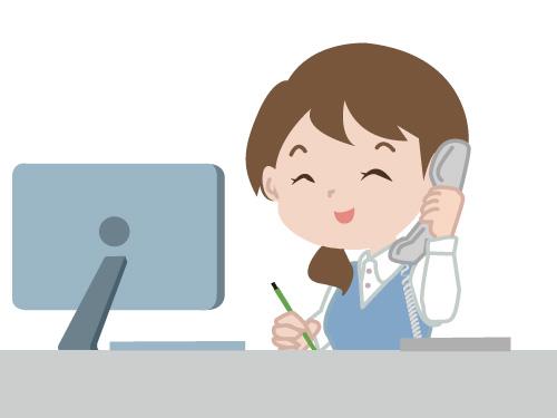 株式會社三榮商會 土浦営業所の求人情報を見る