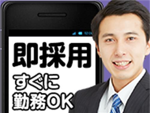 株式会社バックスグループ長野支店の求人情報を見る
