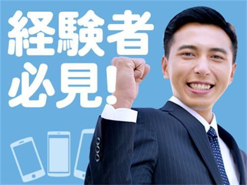 株式会社バックスグループ高崎支店の求人情報を見る