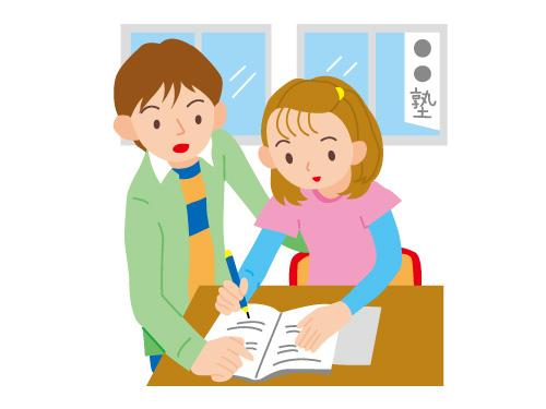 明光義塾大平岩舟教室の求人情報を見る