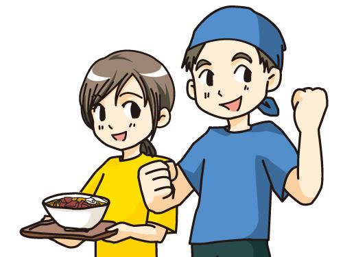 麺屋 繁 の求人情報を見る