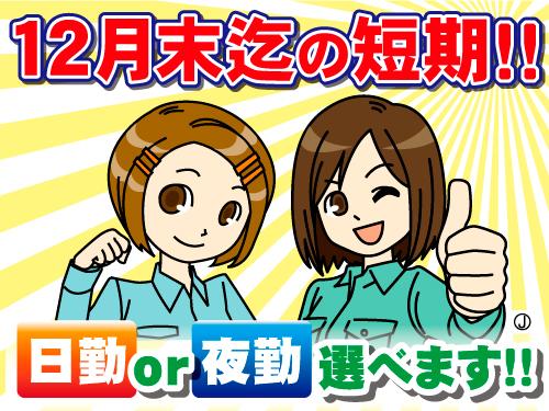 株式会社ダイコウサクシード埼玉営業所の求人情報を見る