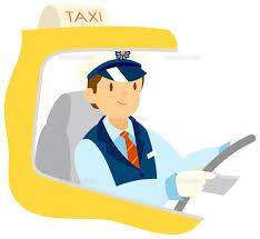 紀の川タクシー株式会社の求人情報を見る