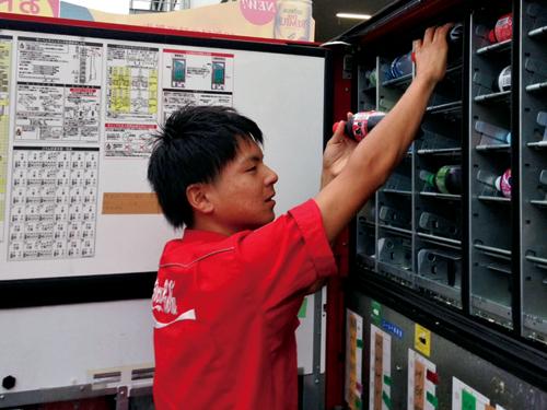 シグマベンディングサービス(株) 長岡事務所の求人情報を見る