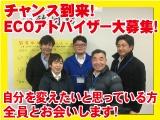 株式会社 エージー・ジャパン 栃木営業所の求人情報を見る