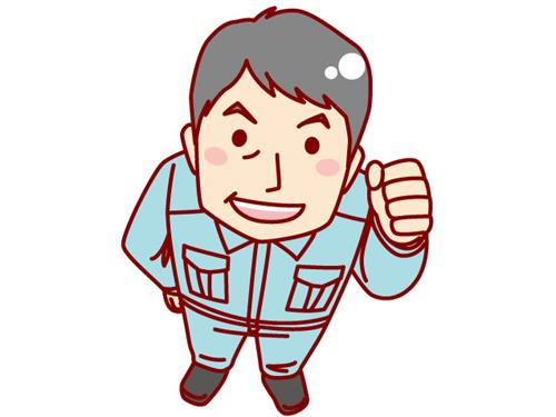 三竹梱包有限会社の求人情報を見る