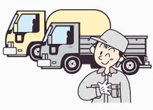 酸和運送株式会社の求人情報を見る