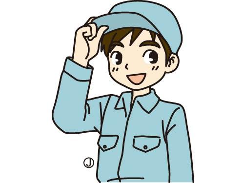 株式会社 スリーアール長野の求人情報を見る