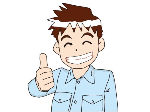 正田フーズ株式会社 本社工場の求人情報を見る