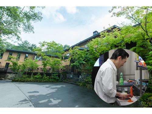 アンシェントホテル浅間 軽井沢の求人情報を見る