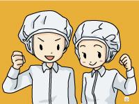 株式会社 安全給食サービスの求人情報を見る