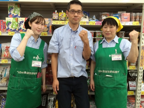 業務スーパー小名浜店の求人情報を見る