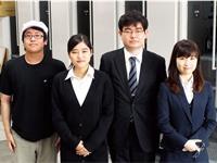 株式会社藤田の求人情報を見る