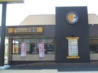 カレーハウスCoCo壱番屋 高崎下之城店の求人情報を見る