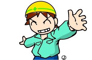 関東特殊防水工事の求人情報を見る