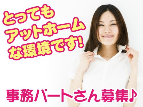 ウム・ヴェルト株式会社 加須本社の求人情報を見る