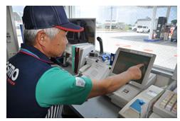 コスモ石油 上野毛 トコスカーサポート株式会社の求人情報を見る