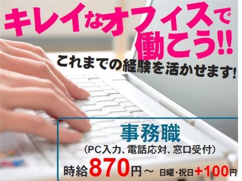 株式会社ジャパンミート物流センターの求人情報を見る