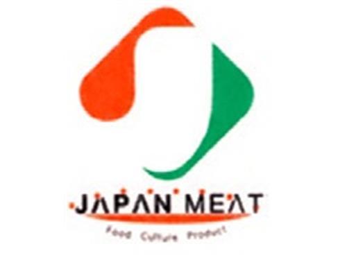 株式会社ジャパンミート 漫遊センターの求人情報を見る