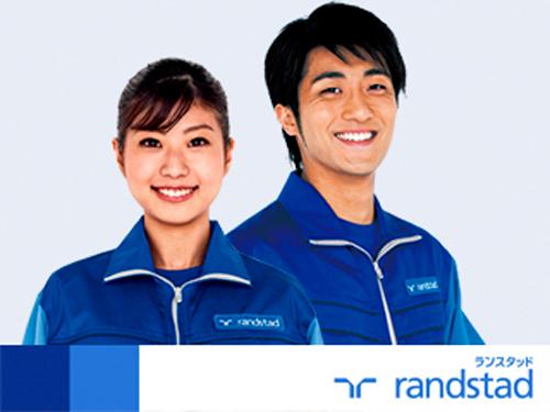 ランスタッド(株) 宇都宮オフィスの求人情報を見る