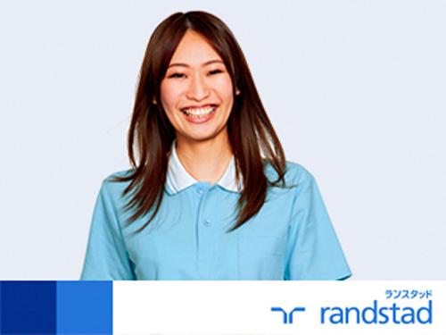 ランスタッド(株) 四日市支店の求人情報を見る