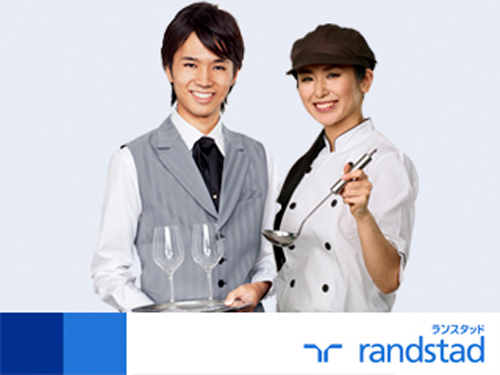 ランスタッド(株) 仙台オフィスの求人情報を見る