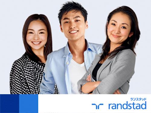 ランスタッド(株) 横浜支店 DR事業部の求人情報を見る