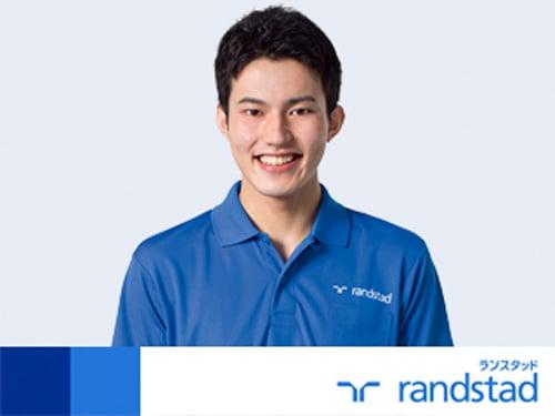 ランスタッド(株) 京都オフィスの求人情報を見る