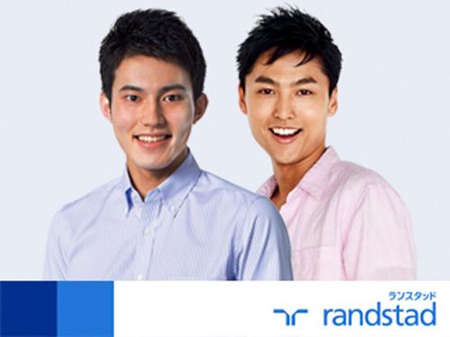 ランスタッド(株) 札幌支店の求人情報を見る