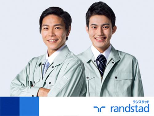 ランスタッド(株) 仙台オフィス SPOT課の求人情報を見る