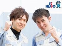 入社したあなたを応援★入社祝い金20万円支給!