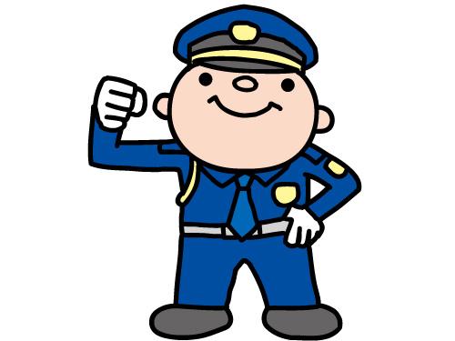 協和警備保障株式会社 宇都宮営業所の求人情報を見る