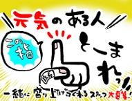 株式会社藤田物流の求人情報を見る