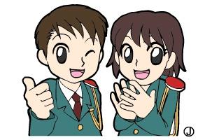関東警備保障株式会社 千葉支社の求人情報を見る