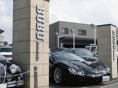 株式会社光岡自動車 BUBU柏店の求人情報を見る