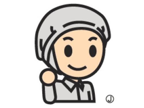 株式会社 白子 榛東工場の求人情報を見る
