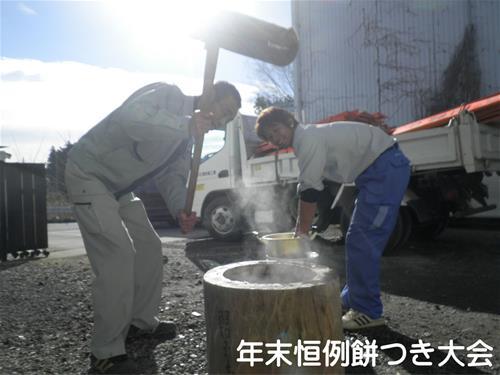 有限会社 石澤設備工業の求人情報を見る